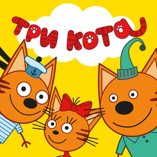 Три Кота: Пикник Игра