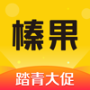 榛果民宿-美团旗下民宿短租平台