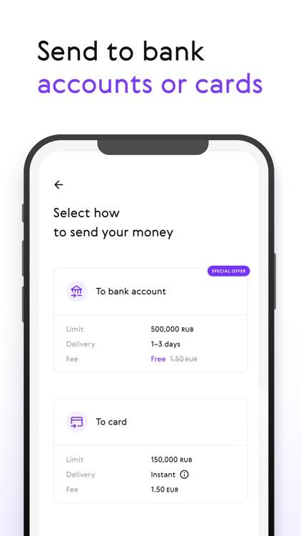 Money Transfer App Paysend screenshot-3