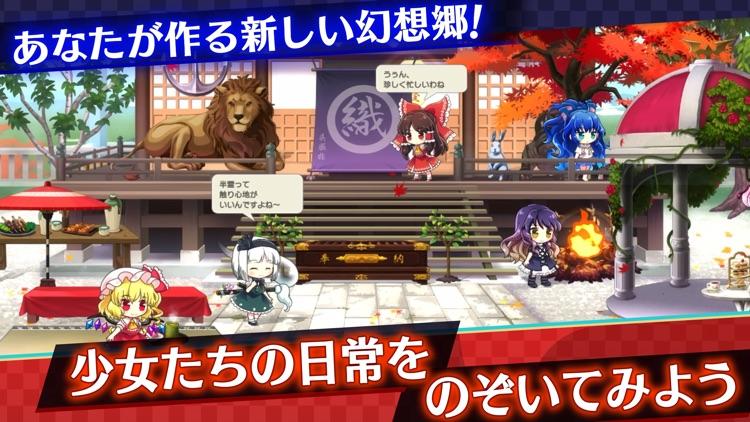 東方ダンマクカグラ(ダンカグ) screenshot-5