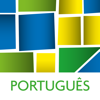 A&H Software Ltda. - Michaelis Escolar Português アートワーク