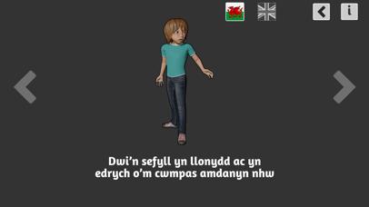 Dwi ar goll! / I'm lost! screenshot two