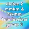 Dictee2-VLL