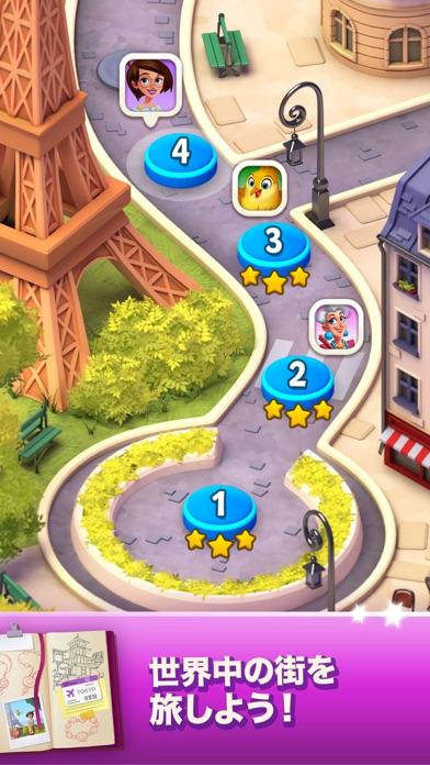 ダイヤモンドダイアリー screenshot1