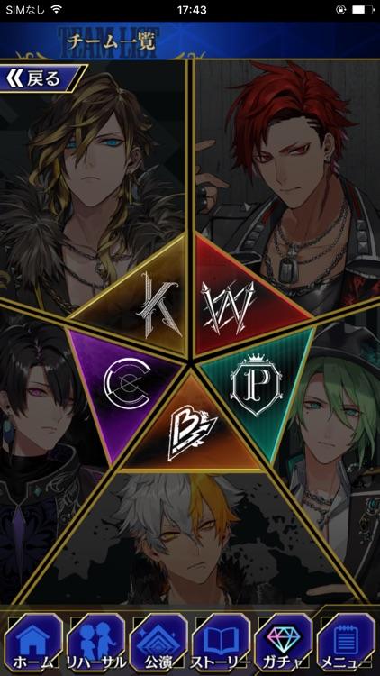 ブラックスター -Theater Starless- screenshot-7