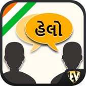 Speak Gujarati