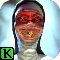 Evil Nun: Grusel Mörder Nonne