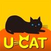 u-CAT標準模試+