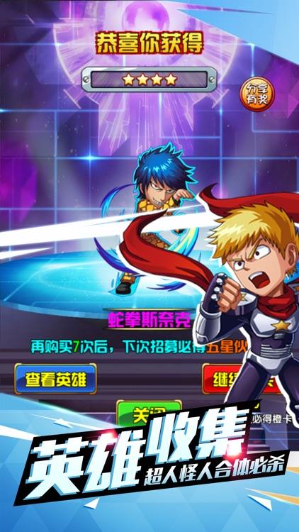 一拳光头侠-经典日漫热血卡牌策略手游 screenshot-3