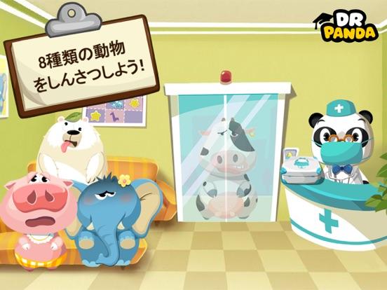 Dr. Panda病院のおすすめ画像1
