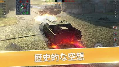 World of Tanks Blitz MMO PVPのおすすめ画像7
