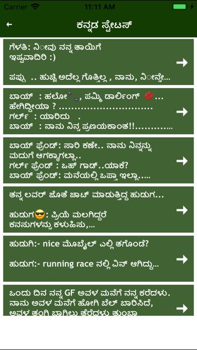 Kannada Status Quotes Jokes By Mohammed Moin Mansuri Ios