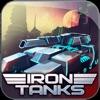 Iron Tanks: 坦克大战