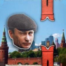 Activities of Flappy Putin - HardBass Gopnik