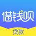168.借钱呗-低息信用卡现金借款贷款app