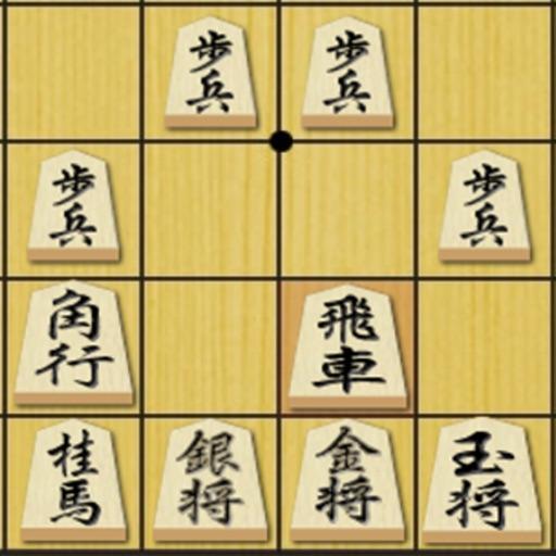 FuriBisha - Shogi Strategy