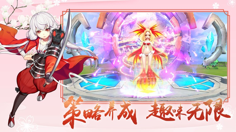 星灵幻想-策略卡牌RPG手游 screenshot-1