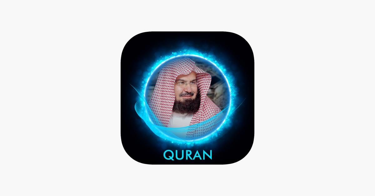 Quran - Abdul Rahman Al-Sudais on the App Store
