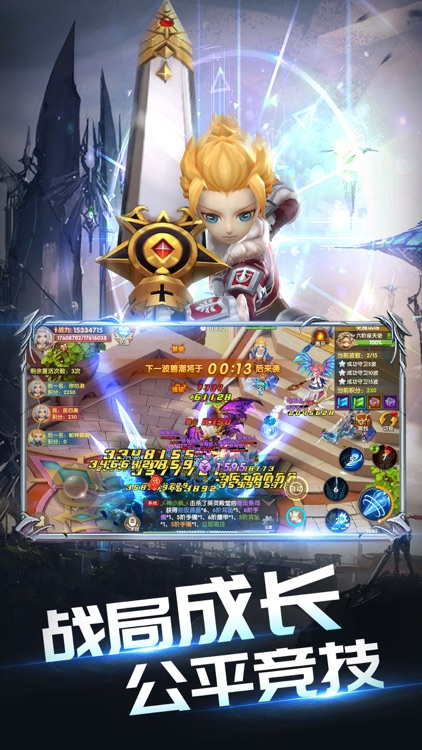 幻想龙骑-二次元精灵冒险手游 screenshot-4