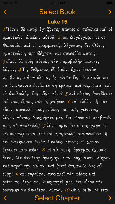 Interlinear BibleScreenshot of 6