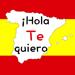 100.外语-西班牙语轻松学