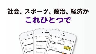 https://is4-ssl.mzstatic.com/image/thumb/Purple125/v4/fc/12/6f/fc126fde-ba6a-09c4-9824-720b42916029/76d72abb-eb82-4bf9-b4f4-e06a7df01a86_y_iOS5.5_20200703-2.jpg/406x228bb.jpg