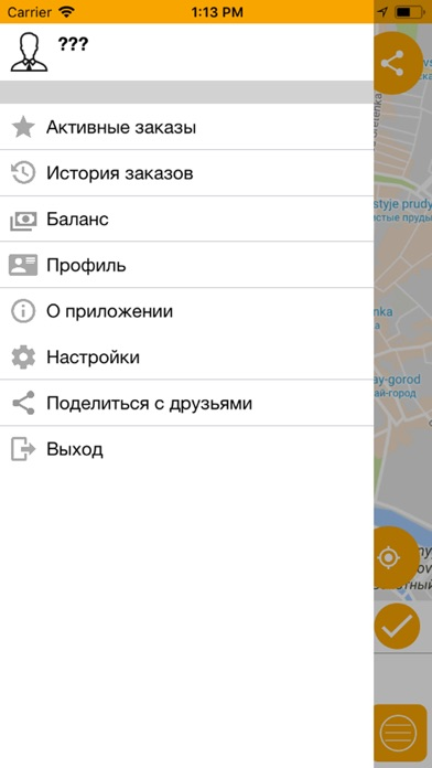 Такси-Возик Скриншоты4