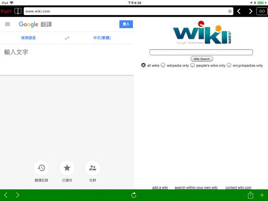 ParallelBrowser screenshot 7