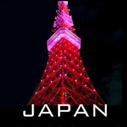 News On Japan
