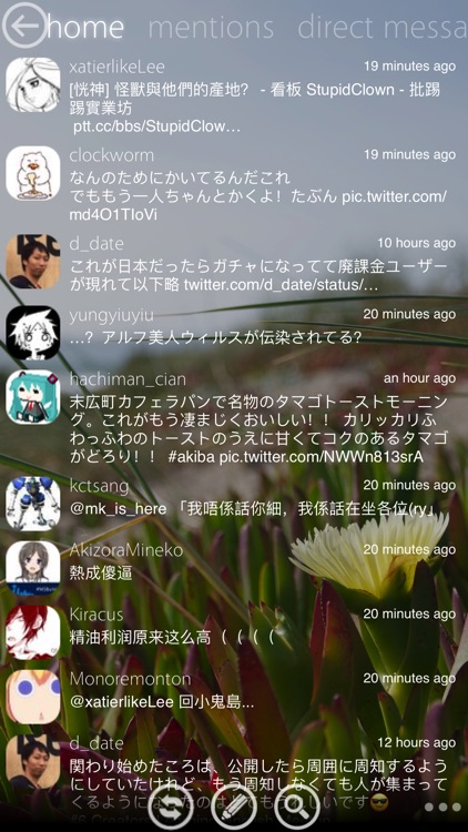 Maha screenshot-2