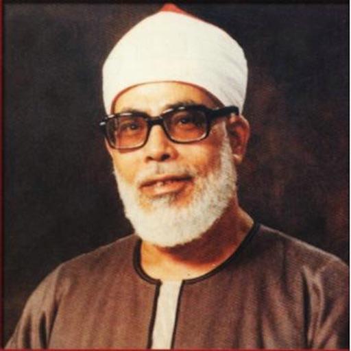 القران الكربم الشيخ محمود خليل الحصري بدون انترنت