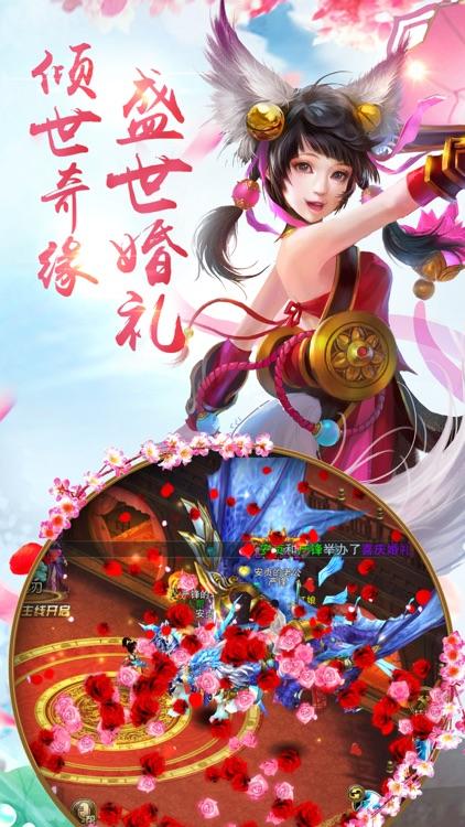 剑侠龙吟 -仙侠修仙世界梦幻手游