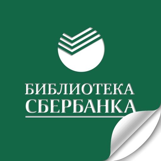 SberLib (для партнеров Банка)