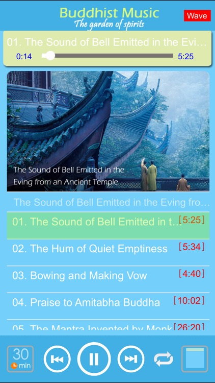 [7 CD]Buddha Music for Relaxation screenshot-3