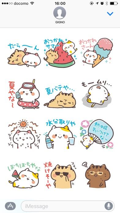 関西弁にゃんこ・夏!紹介画像3