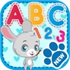 Cute Animal For Learning to Write The Alphabet Reviews