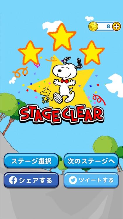 スヌーピー パーキングパズル screenshot-4