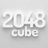 2048キューブ - iPhoneアプリ
