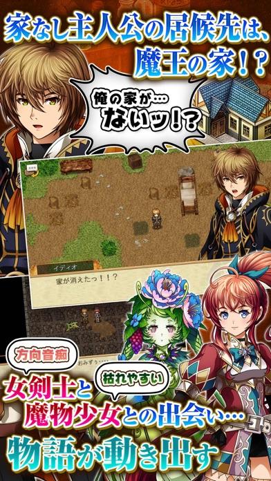 RPG ブランドルの魔法使いのスクリーンショット2