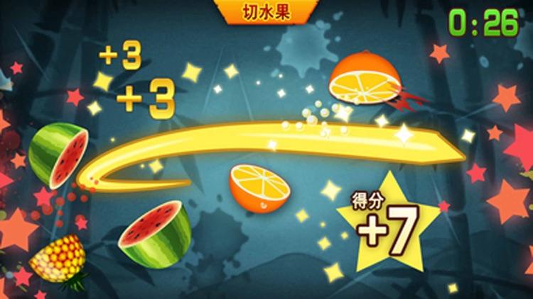 切水果 切西瓜 -切西瓜切水果游戏中心