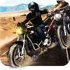 致命的なオートバイレース