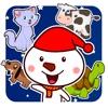 雪宝宝认动物-1-2岁宝宝游戏大全