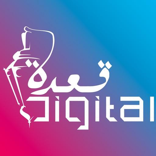 Qe3da Digital