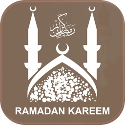Ramadhan Guide for All Muslim