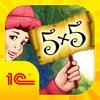 Multiplication table.Education