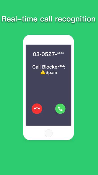 Screenshot #1 pour Call Blocker™ - Block Spam