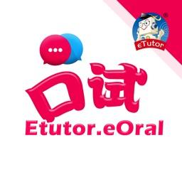 Etutor.eOral-Lite