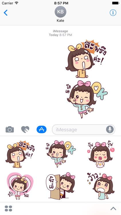 matooy stickers