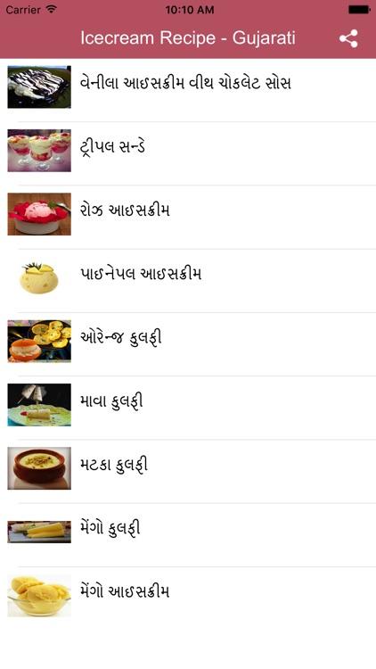 Icecream Recipes in Gujarati