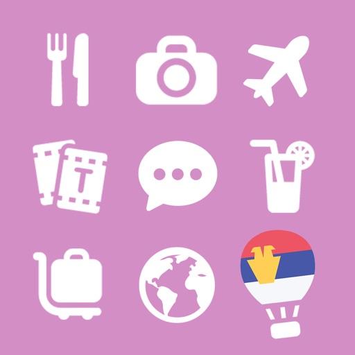 LETS Travel Serbia! Talk Serbian Phrase Guide Book